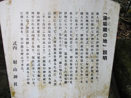 津の山里 106
