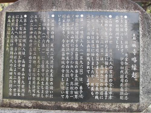 津の山里 119