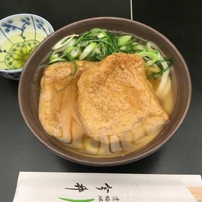 20161128今井