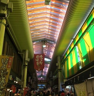 20170202近江町市場