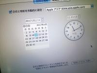 170111a.jpg