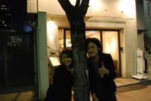 Keen London+Tokyo