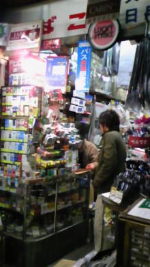 Keen London+Tokyo-DVC00023.jpg