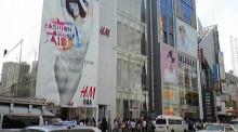 Keen London+Tokyo-090602_150025_ed.jpg