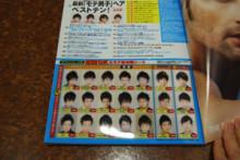 PARADISO hair & nail salon's official blog
