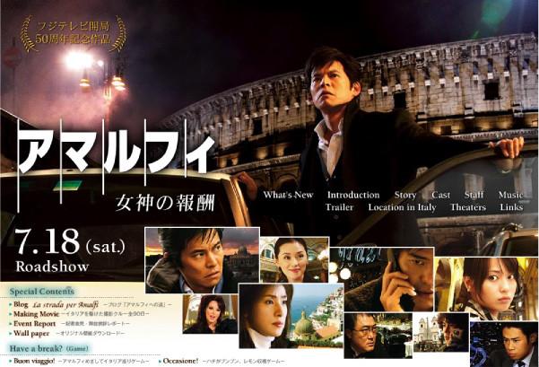 Keen London+Tokyo-アマルフィ