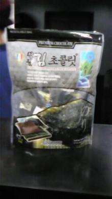 Keen London+Tokyo-韓国 のりチョコレート