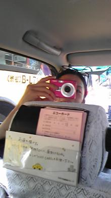 Keen London+Tokyo-090914_111441.jpg