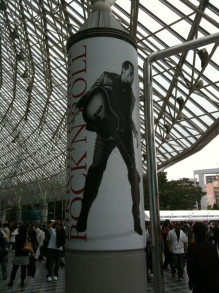 Keen London+Tokyo-IMG_6807.jpg