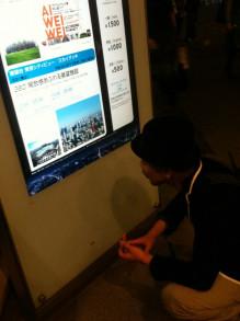 Keen London+Tokyo-IMG_0878.jpg