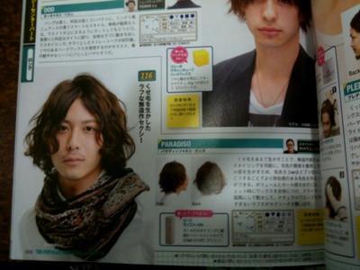 Keen London+Tokyo  hairdresser & photographer's bolg-FINEBOYS +plusHAIR おしゃれヘアカタログ spring