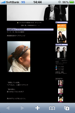 Keen London+Tokyo  hairdresser & photographer's bolg-ヘアアレンジ