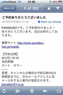 $Keen London+Tokyo  hairdresser & photographer's bolg-IMG_4492.jpg