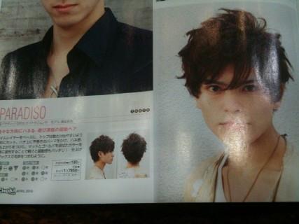 Keen London+Tokyo  hairdresser & photographer's bolg-チョキチョキ4月号