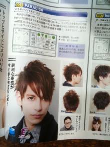 Keen London+Tokyo  hairdresser & photographer's bolg-FINEBOYSおしゃれヘアカタログ