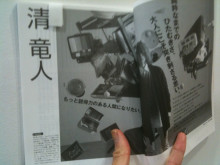 Keen London+Tokyo  hairdresser & photographer's bolg-IMG_8930.jpg