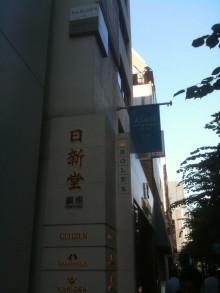 Keen London+Tokyo  hairdresser & photographer's bolg-IMG_8619.jpg