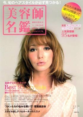 Keen London+Tokyo  hairdresser & photographer's bolg-美容師名鑑(講談社)発売!