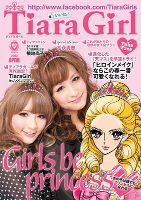 $hairdresser & photographer's blog  Keen London+Tokyo-Tiara Girl april
