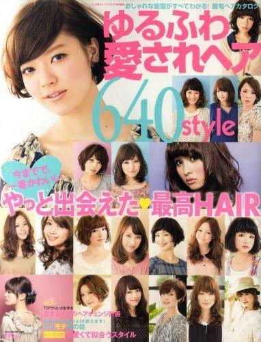 $hairdresser & photographer's blog  Keen London+Tokyo-ゆるふわ愛されヘアカタログ