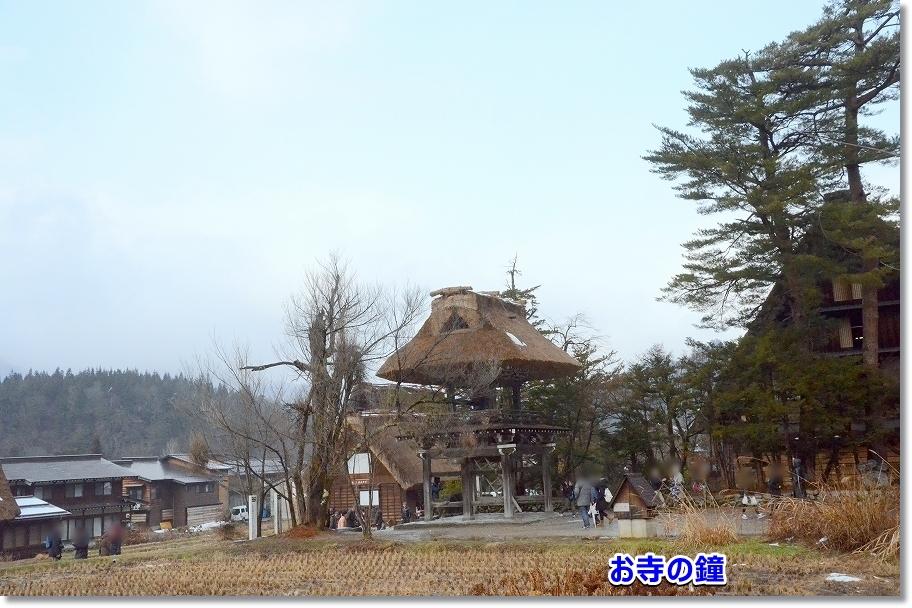 DSC_8586お寺の鐘