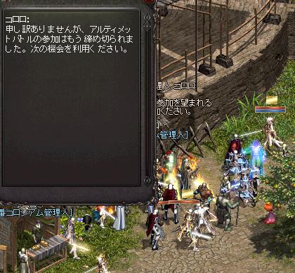 l226.png