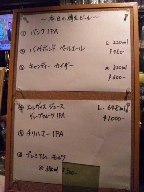 20170125_0003.jpg