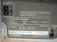 SHARP SD-CX10重箱石16