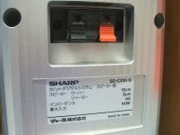 SHARP SD-CX10重箱石14