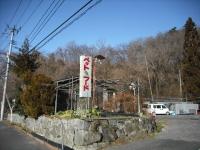 2016-12-30重箱石03
