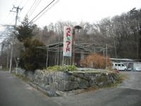 2017-01-02重箱石03