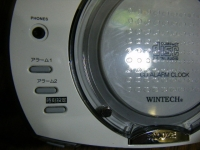 WINTECH CD ALARM CLOCK-020