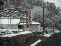 2017-01-04重箱石04