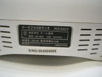 オーム電機RCD-R251重箱石17