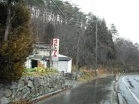 2017-01-09しろぷーうさぎ04