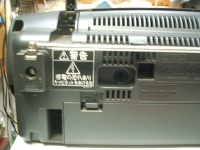 Pansonic RX-ES50-06