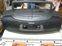 Pansonic RX-ES50-02