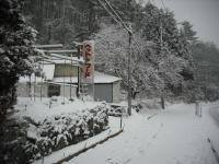2017-01-12重箱石04