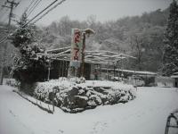 2017-01-12重箱石03