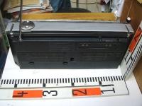 SANYO MR-V1重箱石05