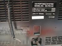 日本ビクター株式会社 NX-PB10-B重箱石08