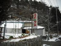 2017-01-14しろぷーうさぎ04