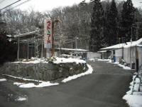 2017-01-14しろぷーうさぎ03