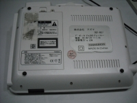 7型ポータブルDVDプレーヤー DEF-NS7 -012