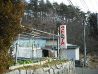 2017-01-20重箱石04