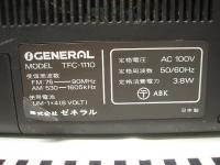 GENERAL TFC-1110重箱石06