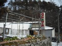 2017-01-23重箱石04
