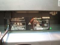 MITSUBISHI LCD-20V5重箱石05