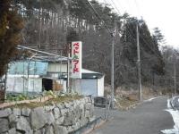 2017-01-25重箱石04