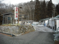 2017-01-25重箱石03